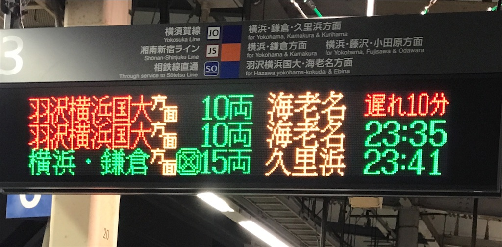 f:id:tyobi_train:20191220020605j:image