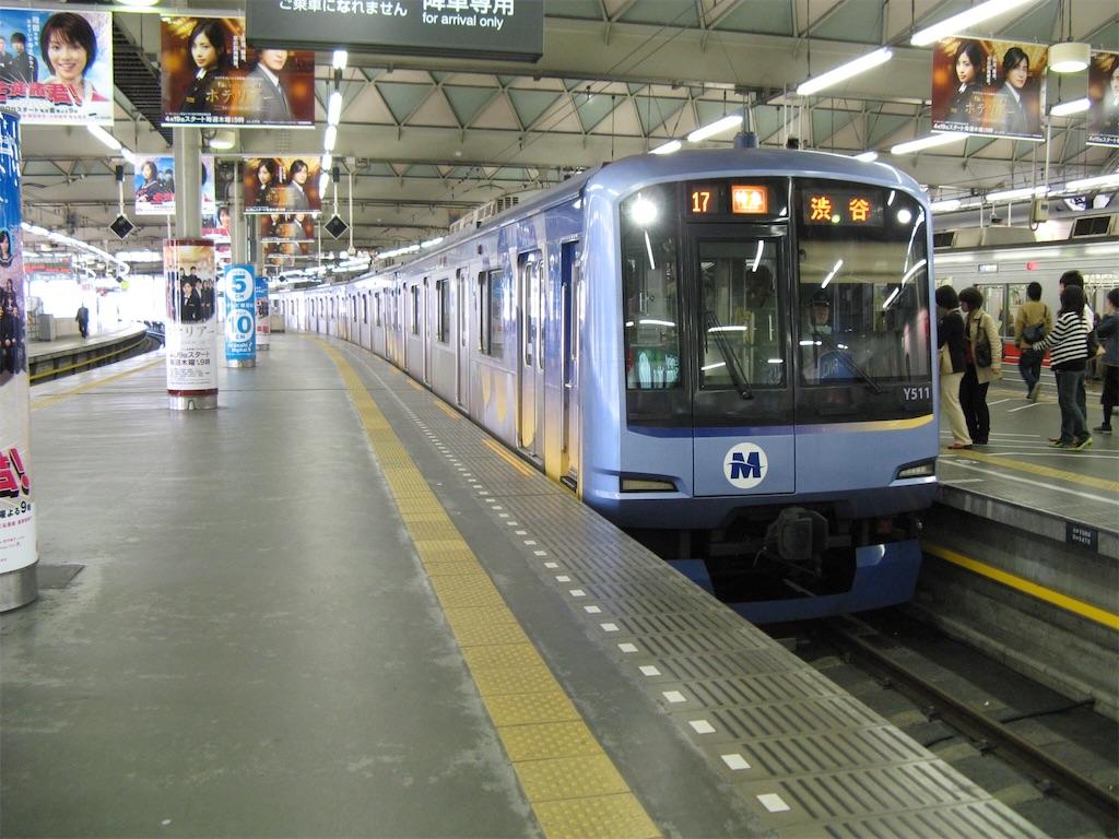 渋谷駅に到着した東横特急渋谷行きY511F(2007/4/29)