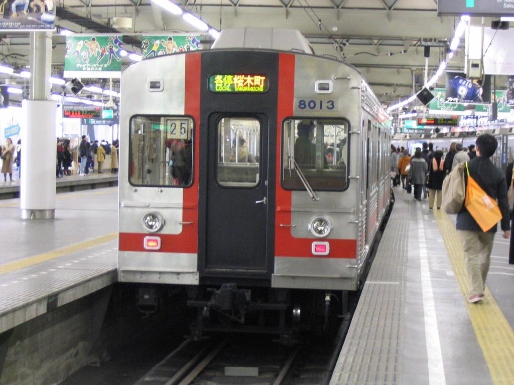みなとみらい線直通開始前の東横線各停桜木町行き8013F(2004/1/11)