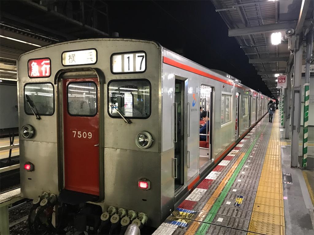 海老名駅に停車中の8両編成急行横浜行き7710F(2019/10/11)