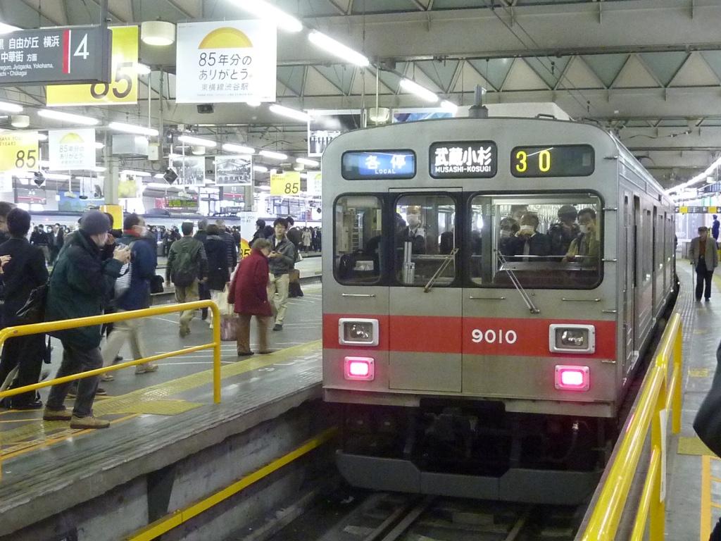 9000系の東横線ラストランとなった各停武蔵小杉行き9010F(2013/3/15)