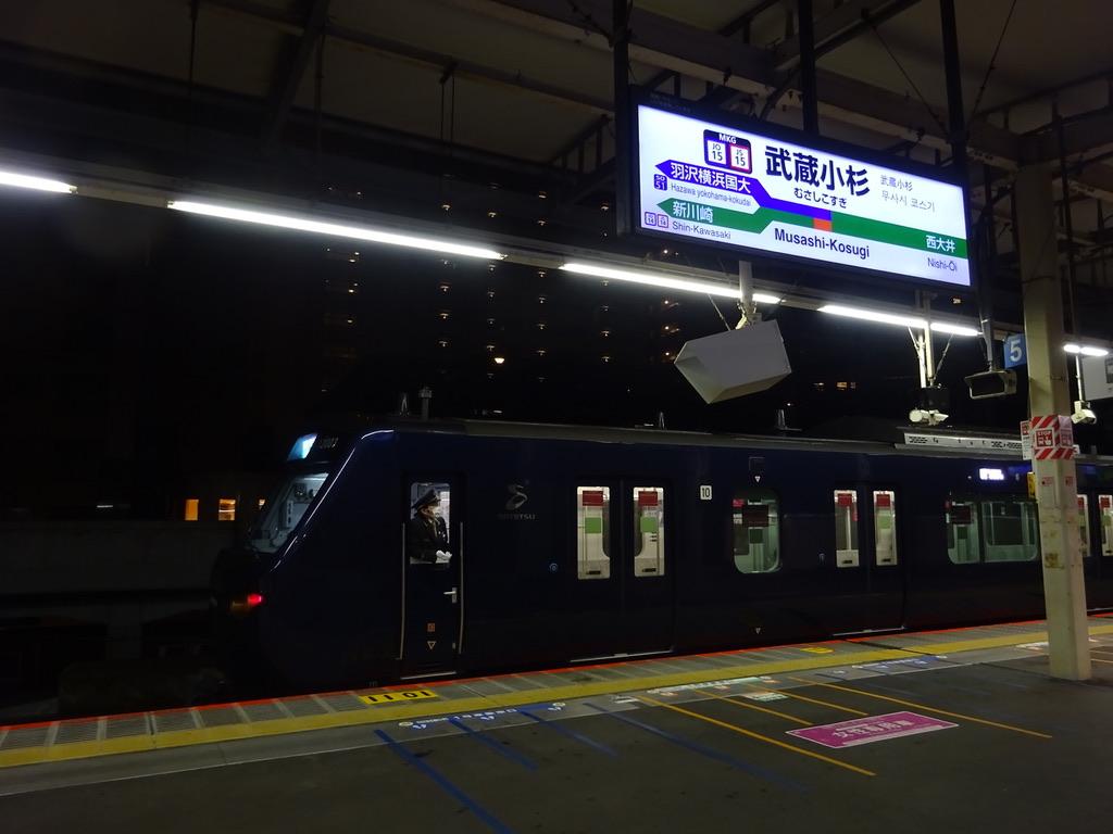 武蔵小杉駅4番線を発車する相鉄12000系新宿行き(2019/12/22)