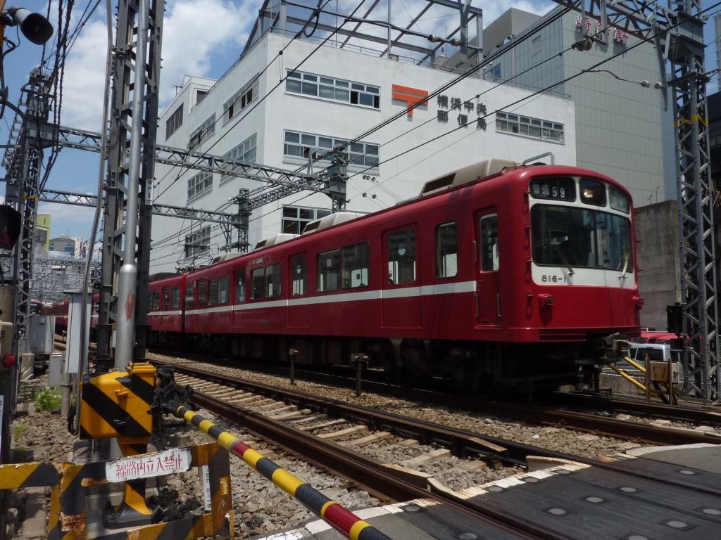 f:id:tyobi_train:20191224042458j:plain