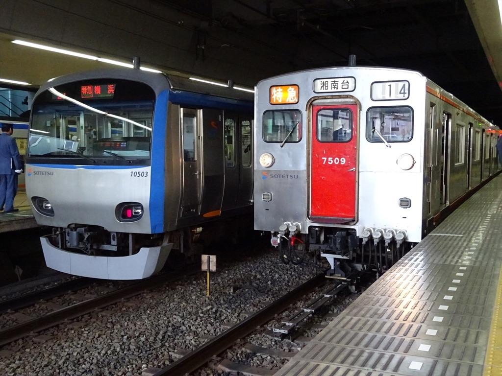 二俣川駅で並ぶ10000系特急横浜行きと7000系特急湘南台行き(2014/4/27)