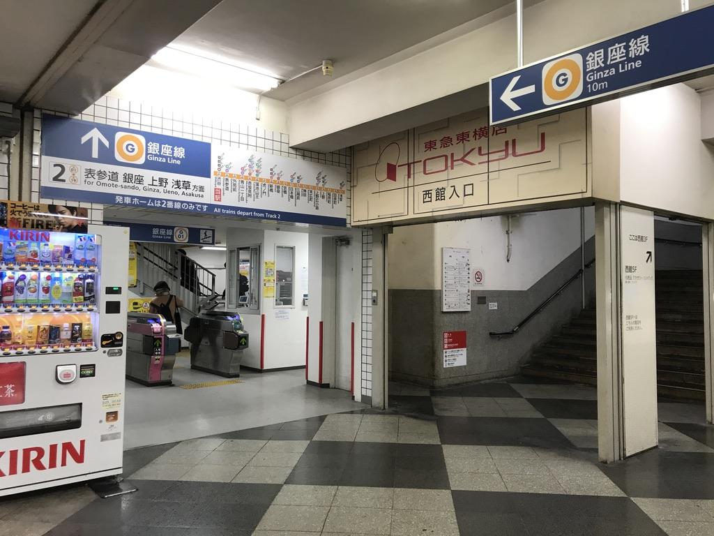 銀座線ホーム西側の改札(2019/12/25)