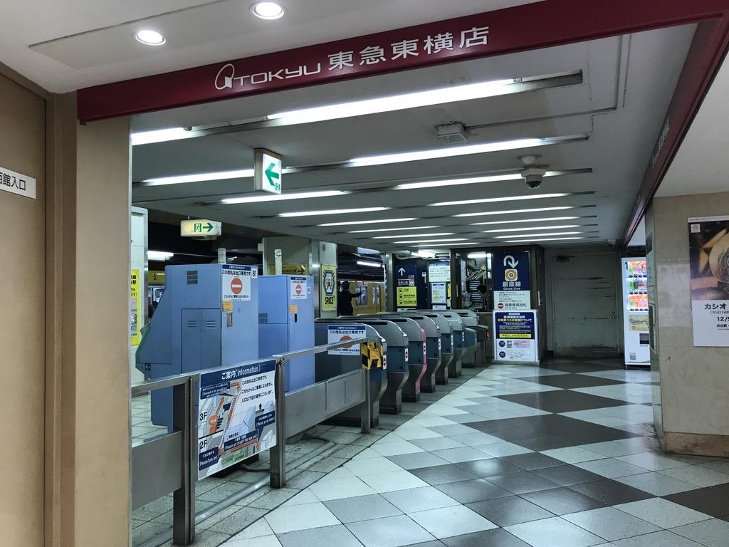 降車ホーム先頭寄り・東急百貨店方面改札(2019/12/25)