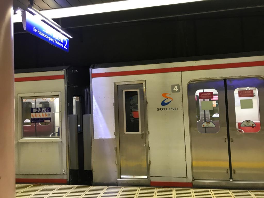4号車が先頭車(通り抜け可能)となっている7710F(2019/10/5@湘南台)