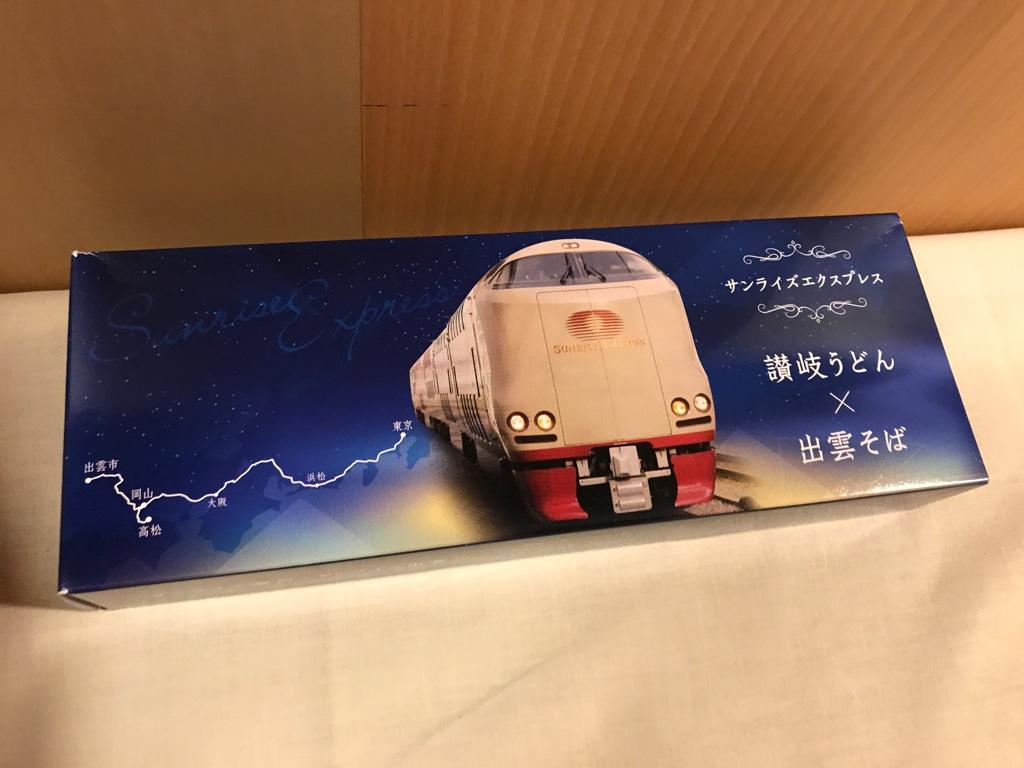 f:id:tyobi_train:20191231205732j:plain