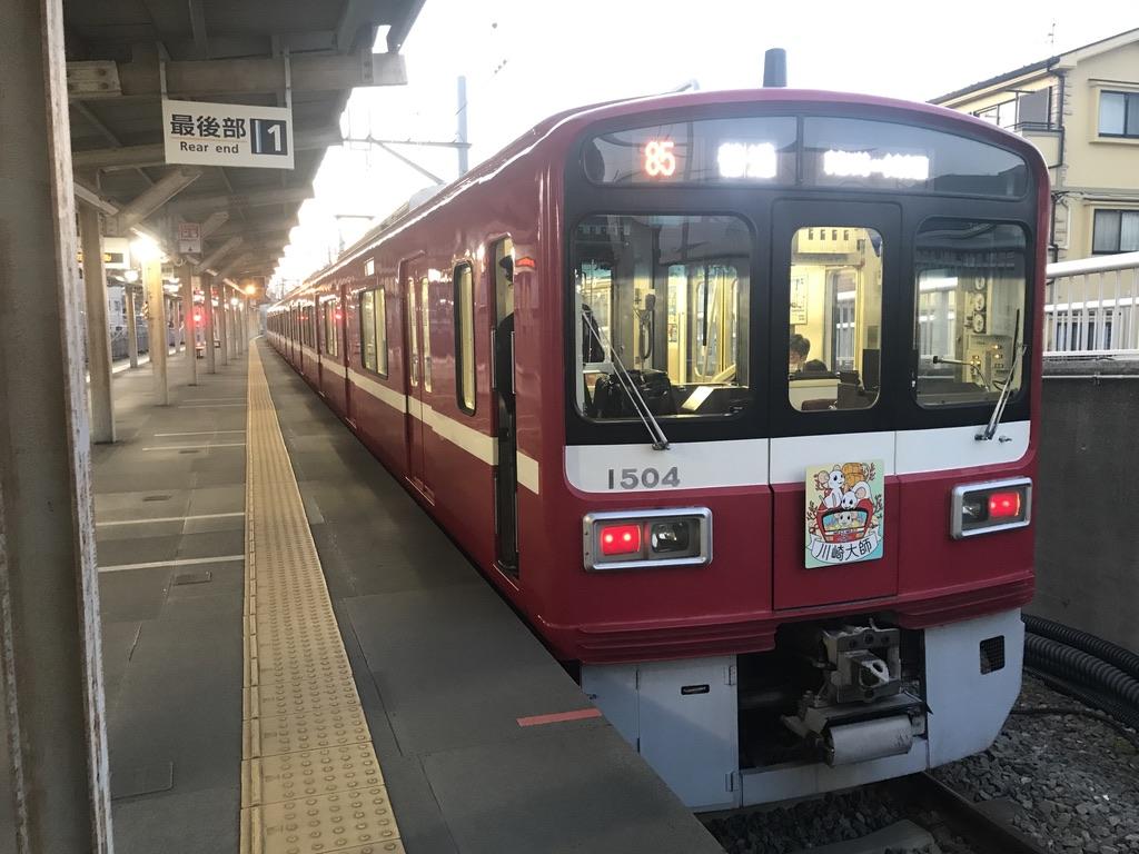 小島新田駅に停車する1501F(2020/1/3)