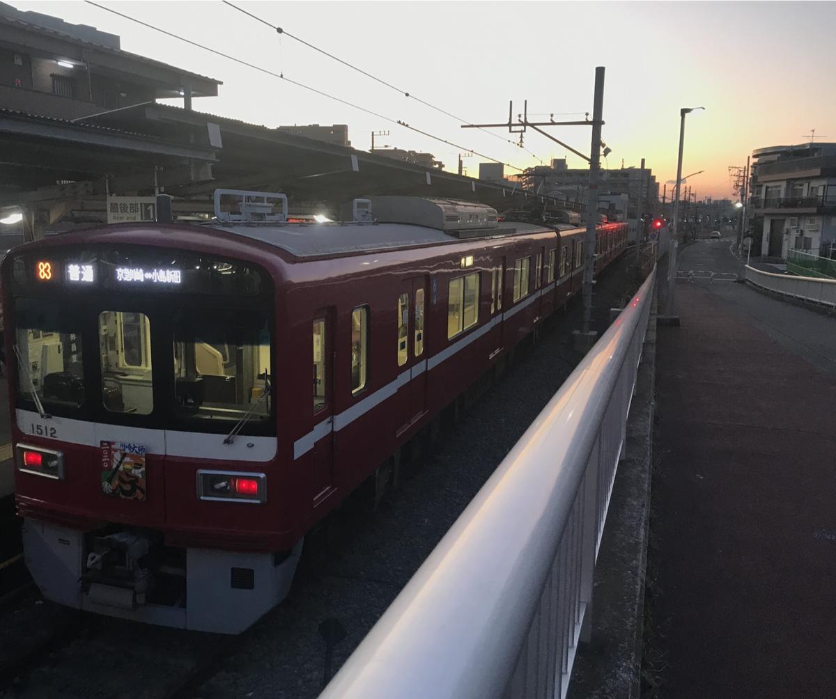 小島新田駅に停車する1509F(2020/1/3)