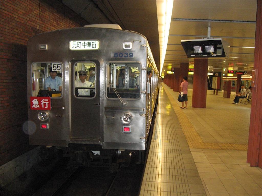 急行プレートを装着した8039F(2007/6/30@馬車道)