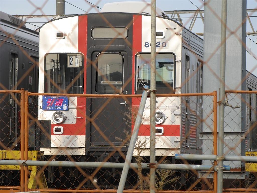 「引退」のプレート付きで元住吉検車区に入庫中の8019F(2007/12/17)