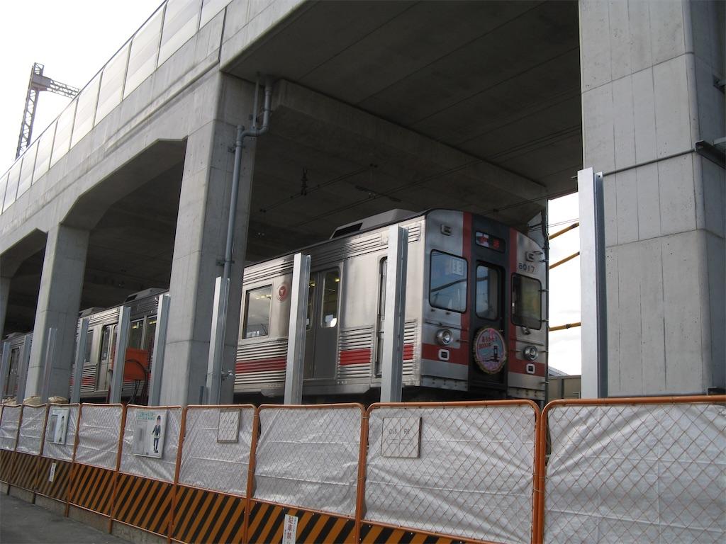 さよなら運転を終え、元住吉検車区へ回送中の8017F(2008/1/13)