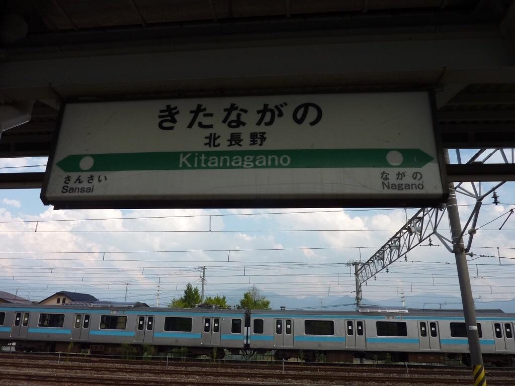 引退後、北長野駅に留置されていた元京浜東北・根岸線209系(2010/9/6)