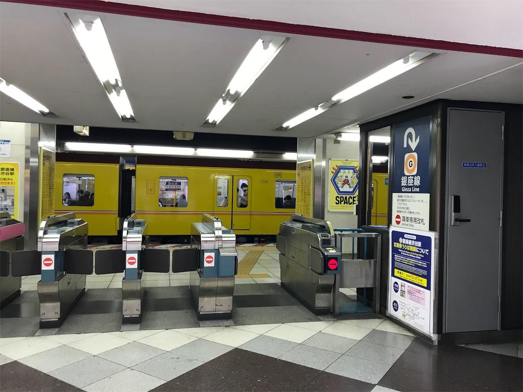 旧東急百貨店方面改札の外側から線路方面を望む(12/25)