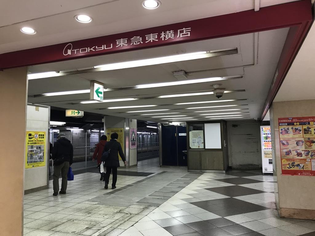 東急東横店から旧到着ホーム方面を望む(1/5)