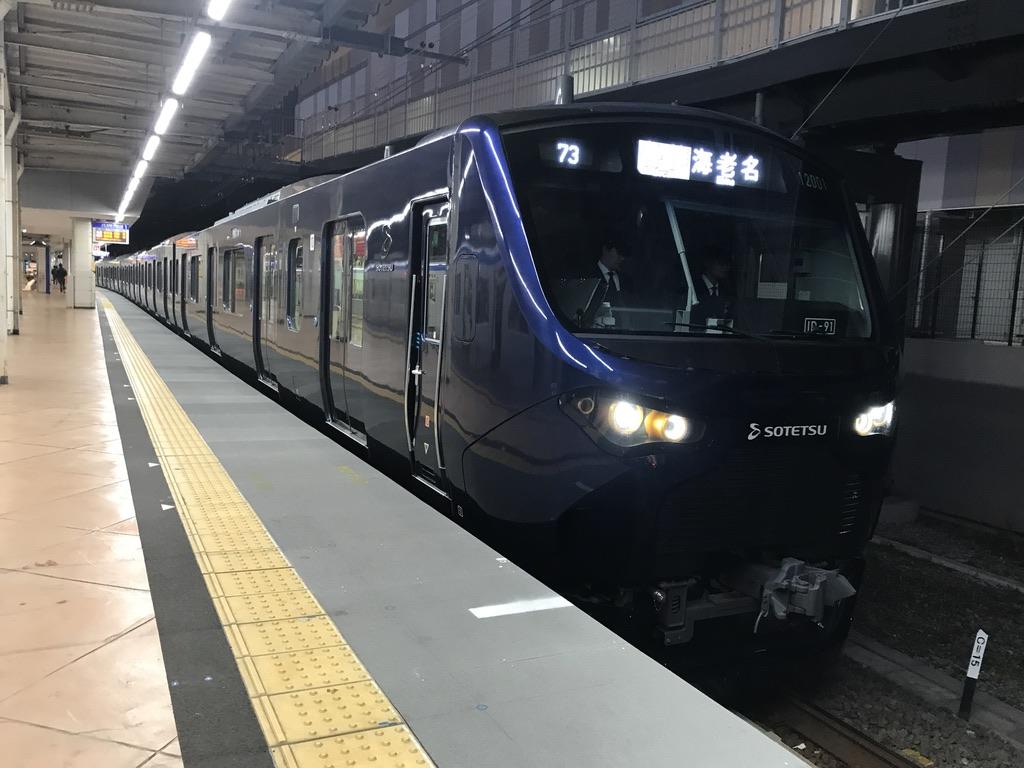 二俣川駅1番線に停車中の相鉄12101F(2019/12/31)