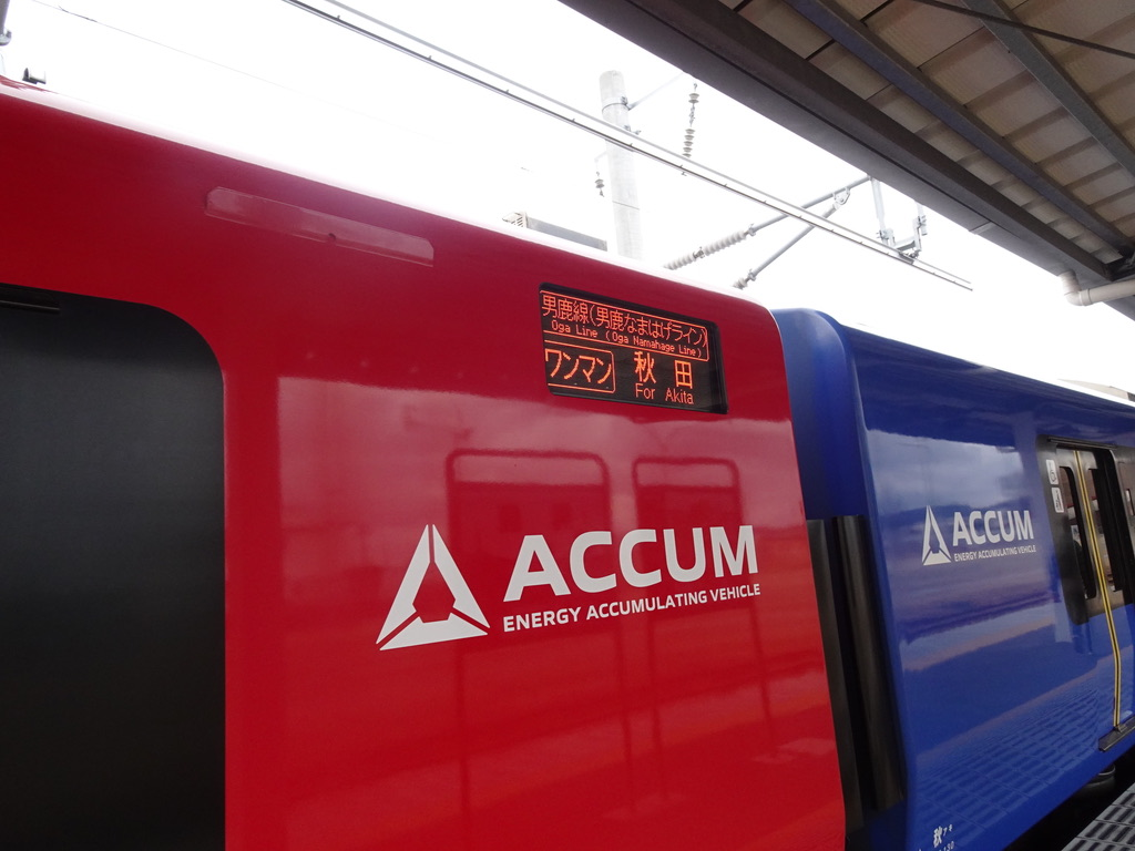 ACCUMの1両目・2両目の境目(2020/1/12)