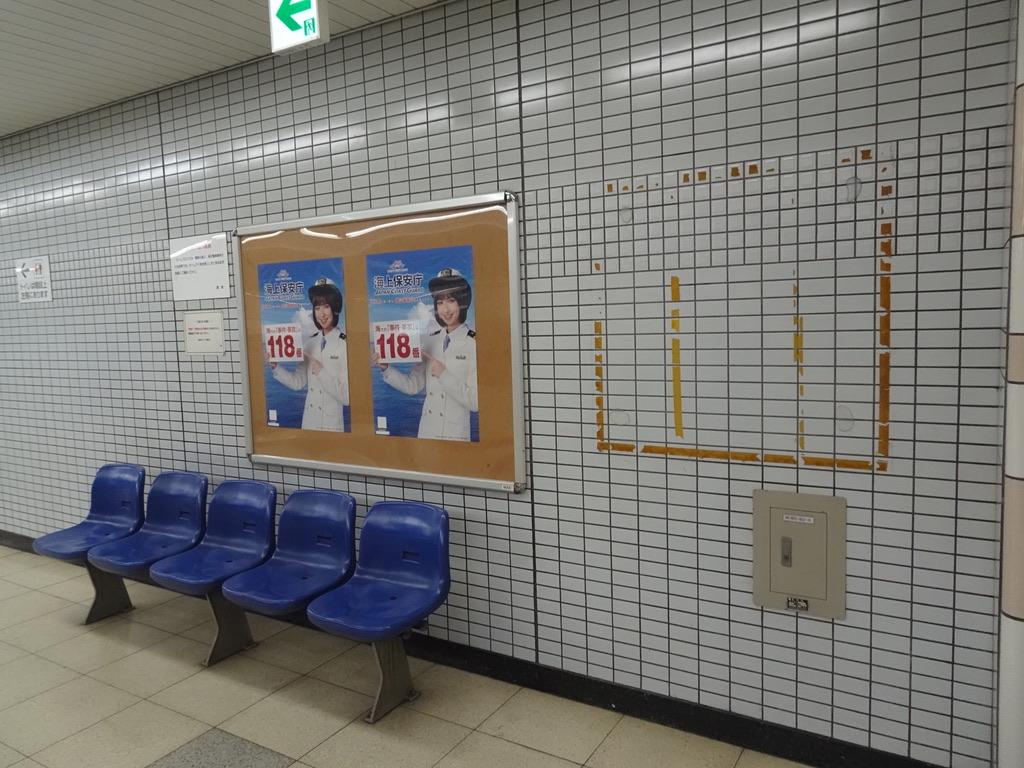 天空橋駅羽田空港方面ホームに設置されているベンチ(2020/1/25)