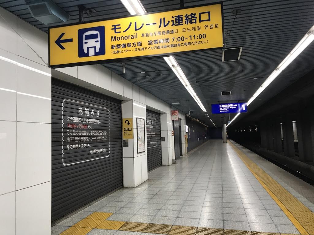 京急天空橋駅羽田方面ホームにあるモノレール連絡口(2020/1/25)