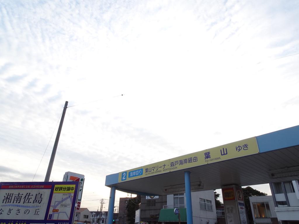 新逗子駅南口バス停にある「葉山ゆき」の文字(2020/1/25)
