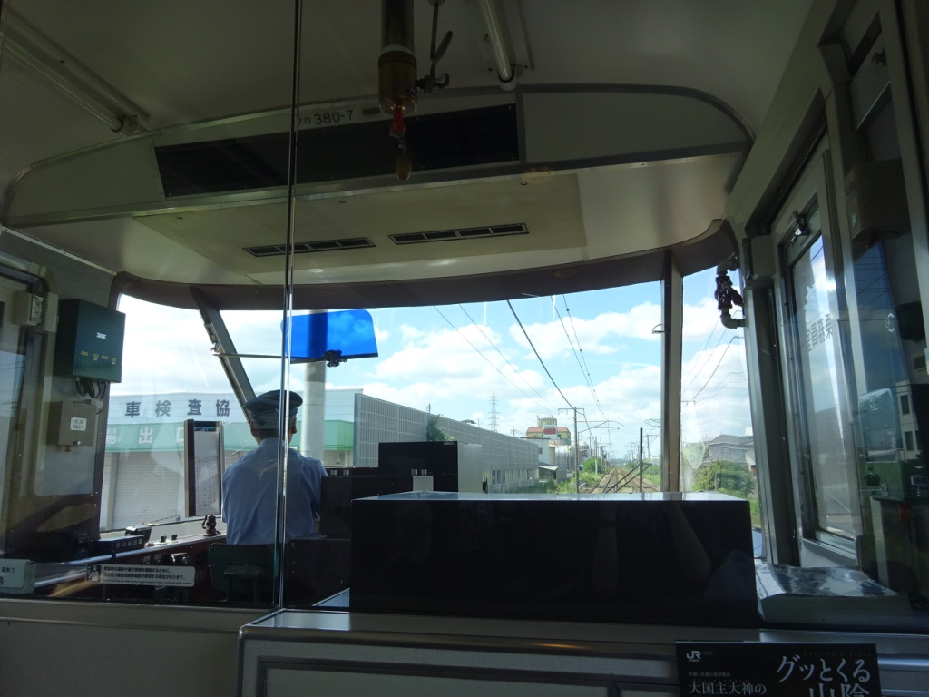 パノラマ型グリーン車先頭座席からの展望(2015/9/20@やくも9号・北長瀬-庭瀬間)