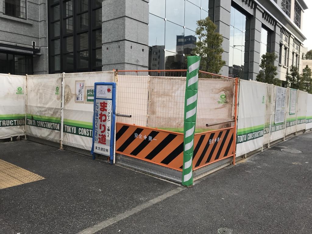 6月下旬開業の「JR桜木町ビル」をバス通り側から(2019/1/25)