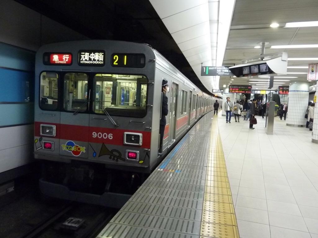 横浜駅に停車中の東急9006F急行元町・中華街行き(2010/1/23)  当時はまだTOQ-BOXラッピング付きであった。