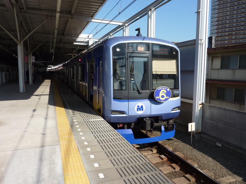 武蔵小杉駅に停車中の「みなとみらい線開業6周年」ヘッドマーク付きY516F(2010/1/27)
