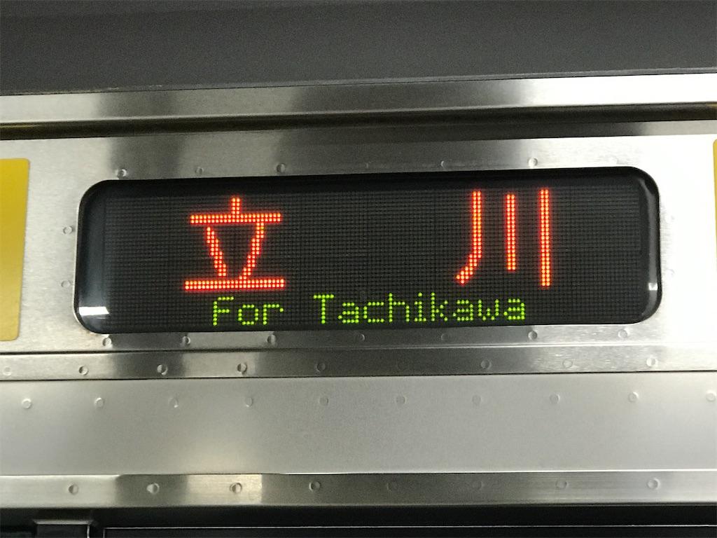 E231系各駅停車立川行き(2020/1/23)