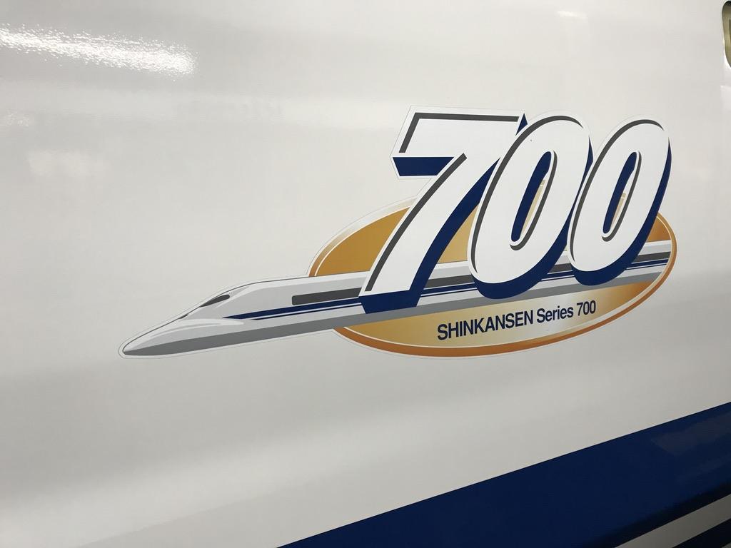 車両側面のSHINKANSEN Series 700ロゴ(2020/2/5)