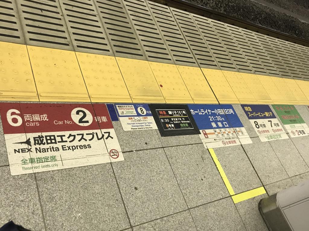 新宿駅5番線足元の各列車乗車口案内(2020/2/13)