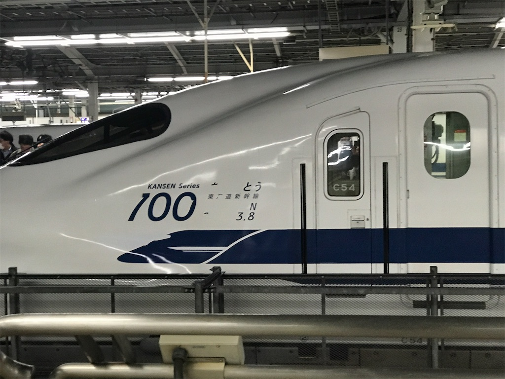 新大阪駅23番線に到着した700系のぞみ397号(2020/2/16)