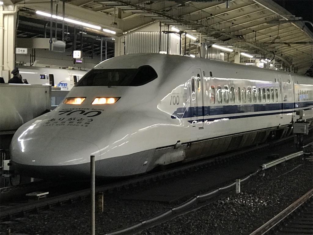 東京駅15番線に停車中の700系1号車先端(2020/2/16)