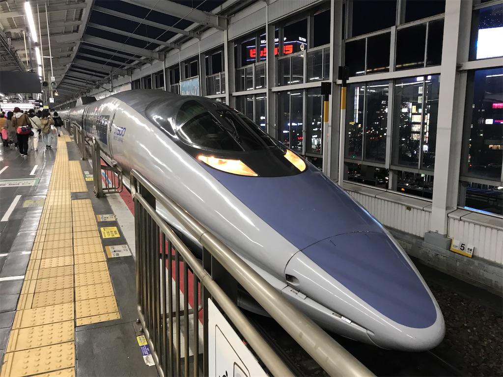 岡山駅21番線に停車中の500系こだま753系(2020/2/16)