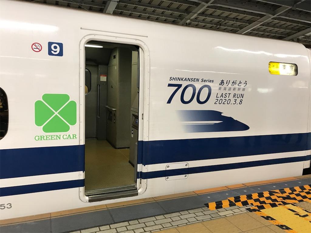 700系グリーン車9号車の乗車口(2020/2/16)