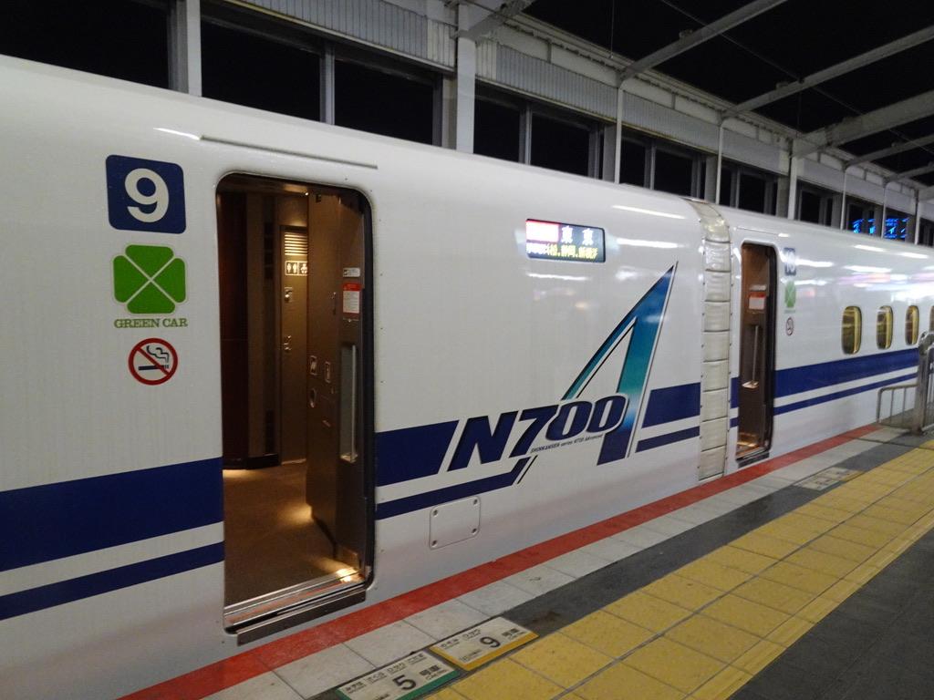 岡山駅24番線で発車待ちのN700A編成ひかり482号東京行き(2020/2/16)