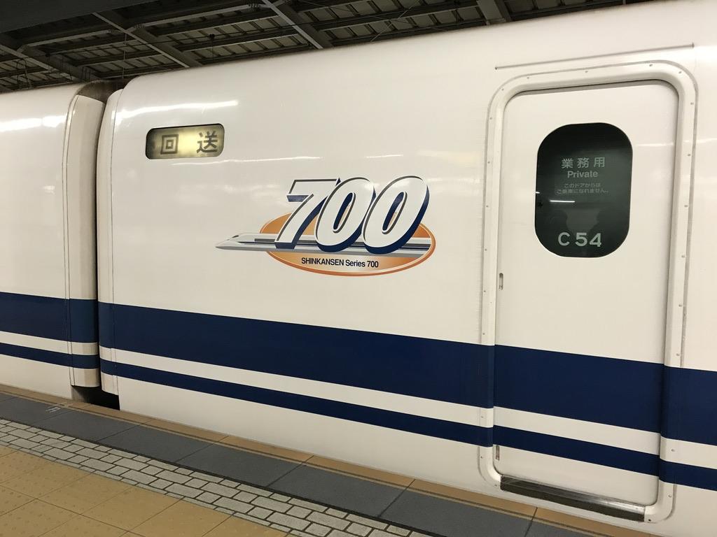 700系に元々ある装飾(2020/2/16)
