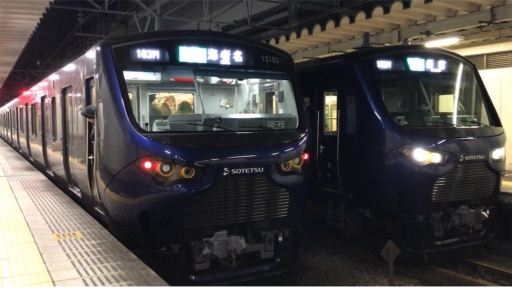 22時台に西大井駅で2本並ぶ相鉄12000系(2020/2/21)