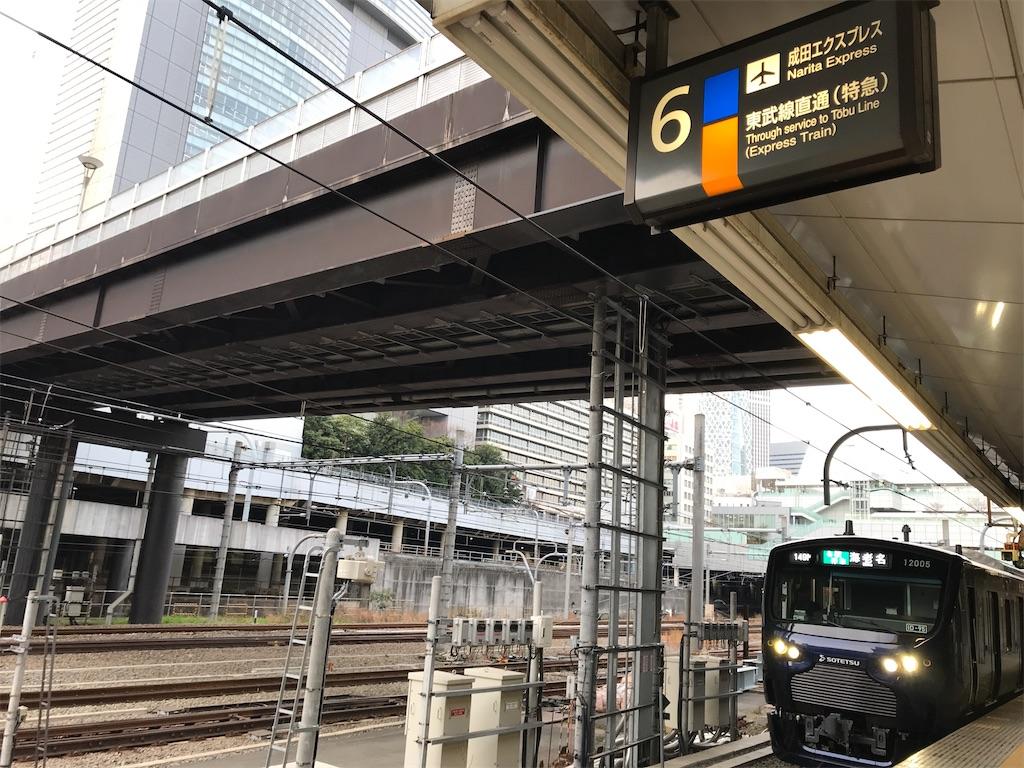 新宿駅6番線を間もなく発車する相鉄12000系海老名行き(2020/2/21)