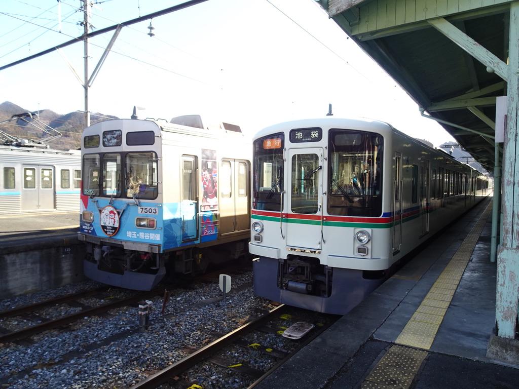 秩父鉄道7500系と西武鉄道4000系の並び