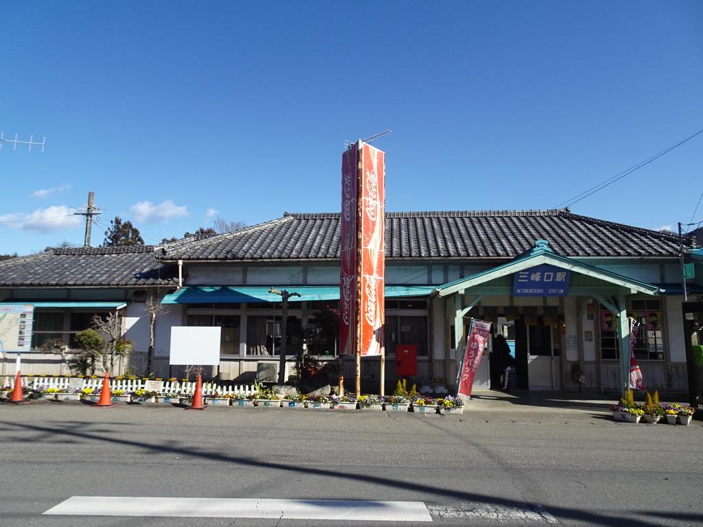 秩父鉄道三峰口の駅舎