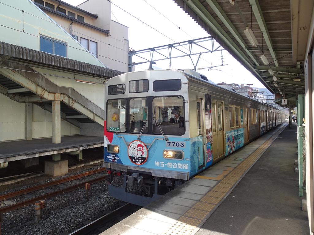 御花畑駅を出発する秩父鉄道7500系羽生行き