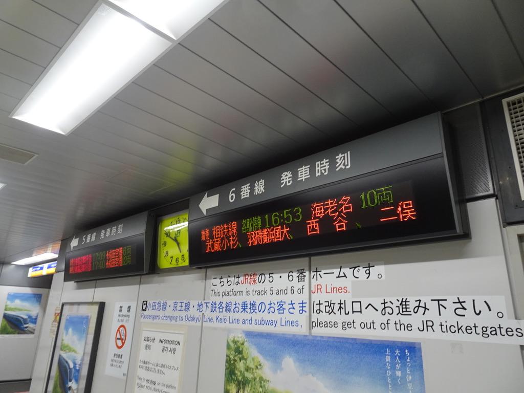 5・6番線に上がる階段下の発車時刻案内(2020/2/21)