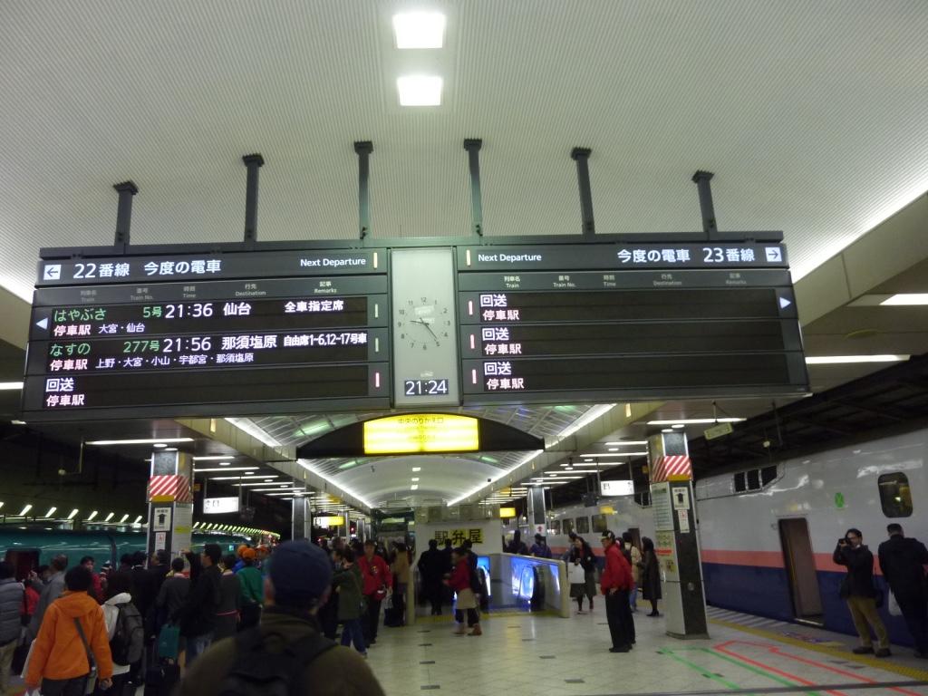 東京駅新幹線改札内で表示されたはやぶさ5号発車案内(2011/3/5)