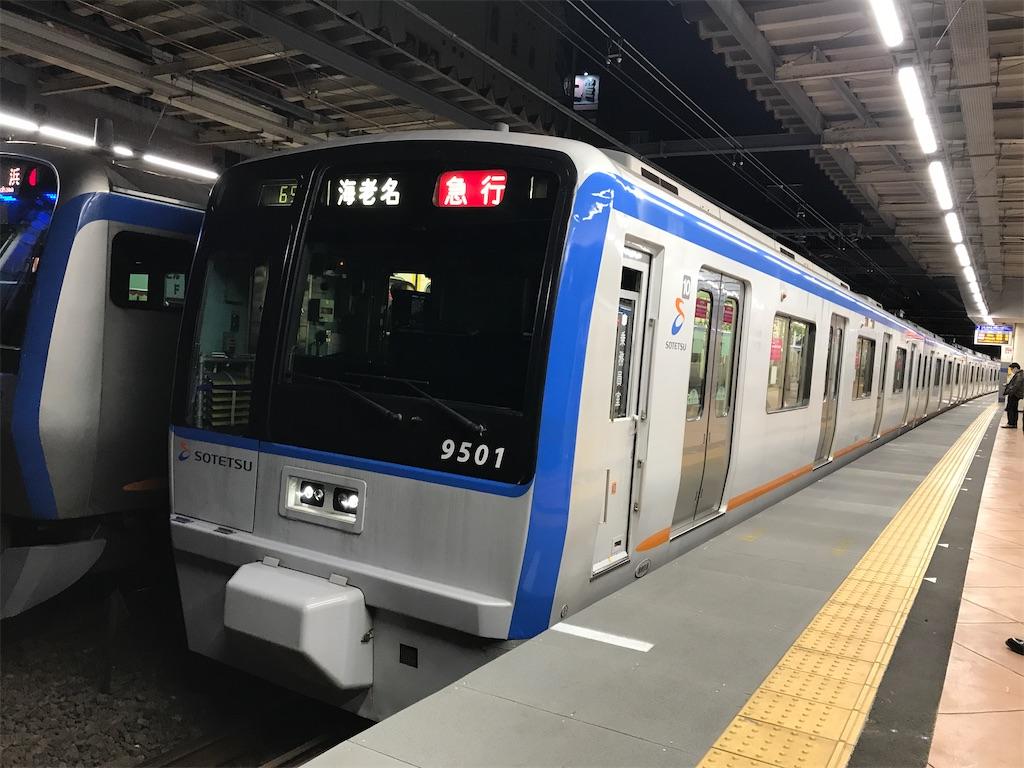 二俣川駅2番線に停車中の9701F急行海老名行き(2020/3/1)