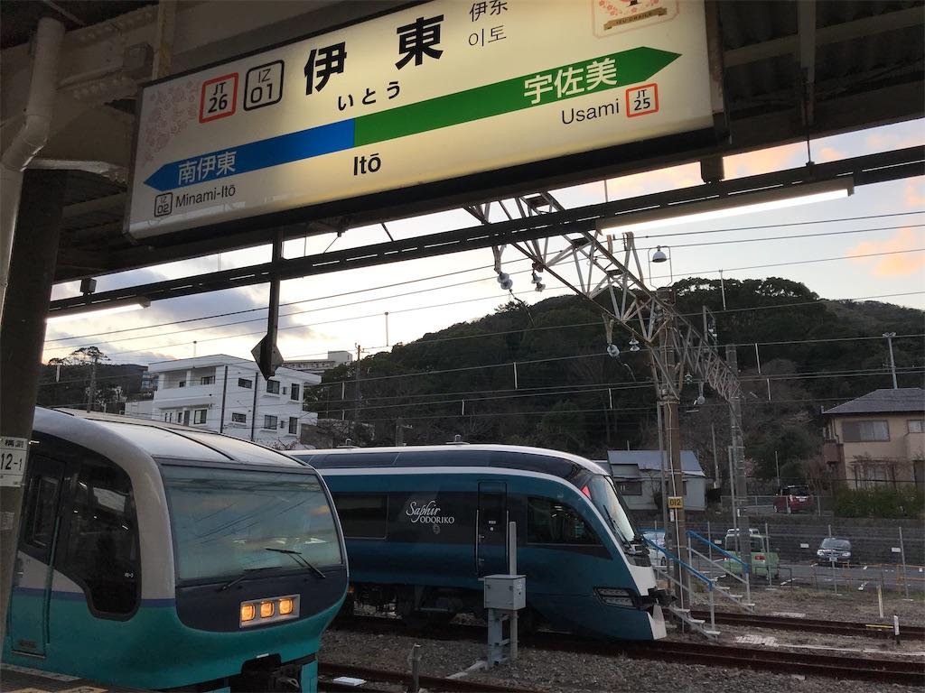 伊東駅に到着したスーパービュー踊り子10号と留置中のE261系(2020/2/11)