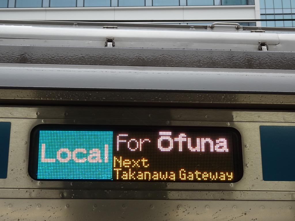 for Ofuna