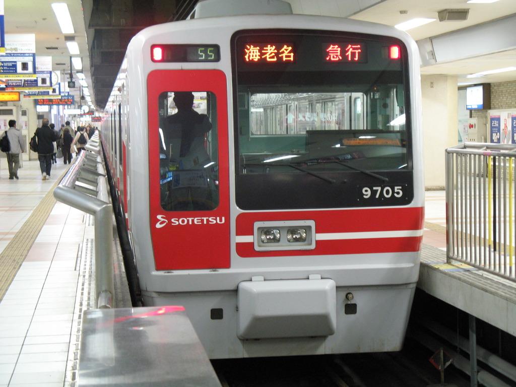 横浜駅3番線に停車中の相鉄9705F急行海老名行き(2007/2/13)