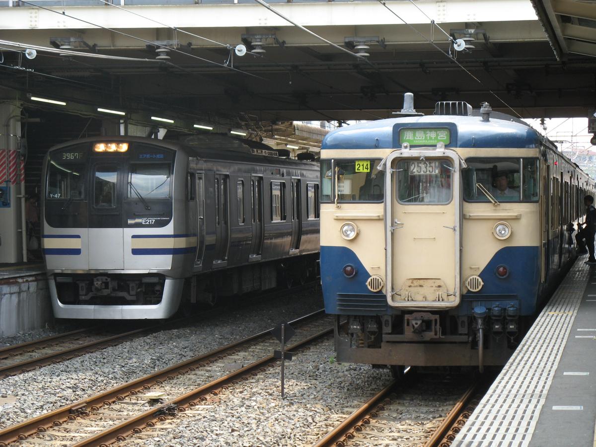 成田駅で並ぶE217系「エアポート成田」と113系鹿島神宮行き(2007/8/6)